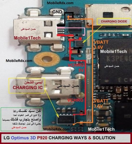 LG Optimus 3D P920 Conector de carga reparo.jpg