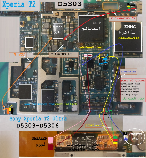 Sony-Xperia-T2-Ultra-D5303-Battery-Connector-Terminal-Jumper-Ways.png