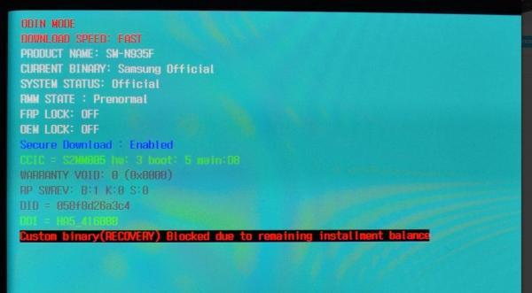 RMM-locked-download-mode.jpg
