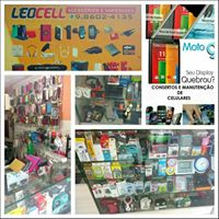 leocell0709