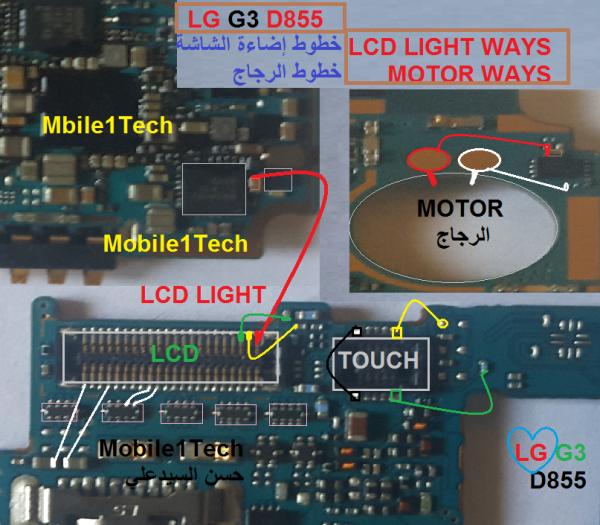LG-G3-D855-LCD-Display-Light-IC-Solution-Jumper-Problem-Ways.png