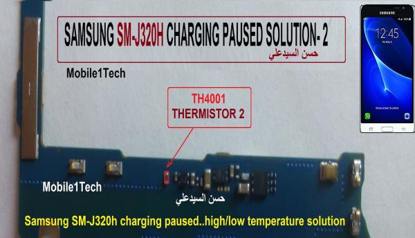 Samsung-Galaxy-J3-Charging-Paused-Solution.jpg