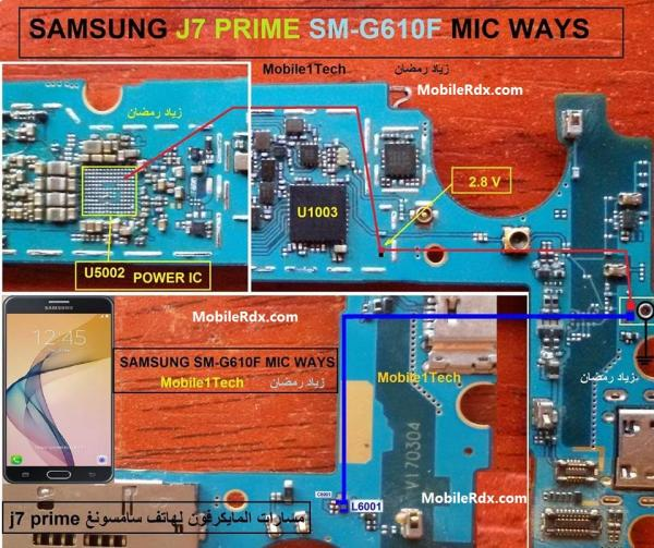 Samsung-Galaxy-J7-Prime-G610F-Mic-Solution-Microphone-Jumper-Ways.jpg